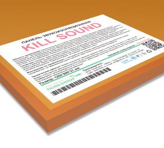 Панель звукоизоляционная Kill Sound, 1200*800*21 мм