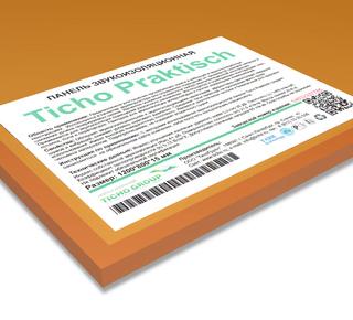 Панель звукоизоляционная Ticho Praktisch 1200*800*15 мм