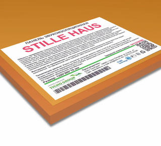 Панель звукоизоляционная Stille Haus, 1200*800*19 мм