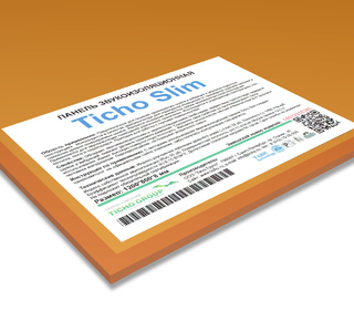 Панель звукоизоляционная Ticho Slim, 1200*800*8 мм